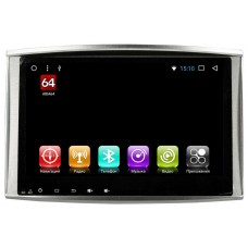 Toyota LC 100 2002-2007 LeTrun 2502 на Android 7.1.1 Allwinner T3
